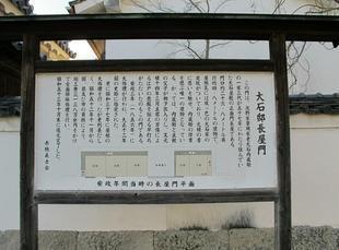 oishi10.jpg