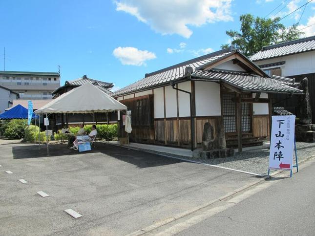 shimoyamahonjin.jpg