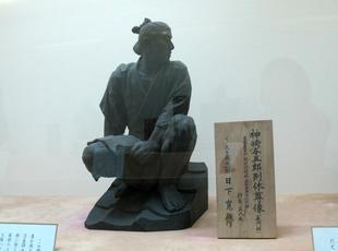 yogorousan.jpg