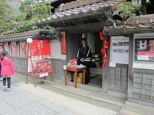 tsuji42.jpg