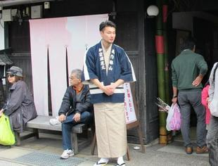 tsuji43.jpg