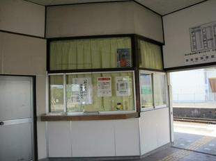 higashi_eki11.jpg