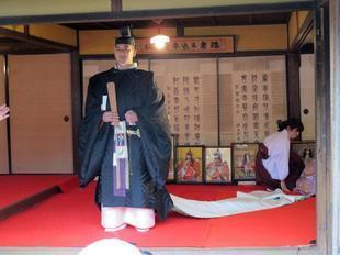 kimono0.jpg