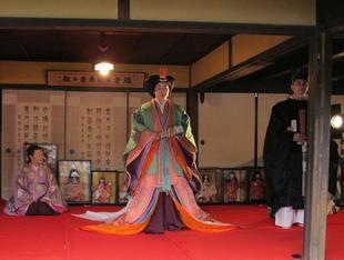 kimono6.jpg