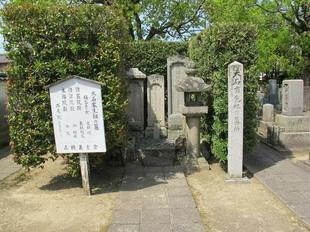 kagakuji14.jpg