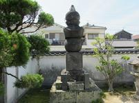 kagakuji26.jpg