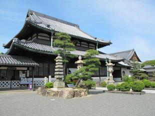 kagakuji48.jpg