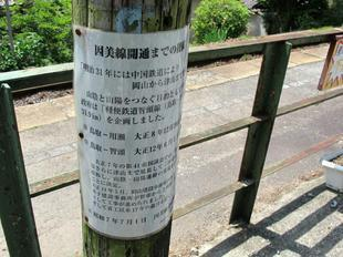 miura4.jpg