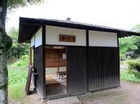 syuraku25.jpg