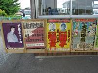 takanoeki57.jpg