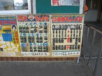 takanoeki59.jpg