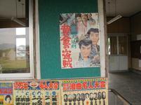 takanoeki60.jpg