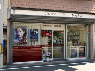 2016.6inaba2.jpg