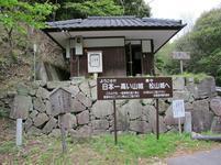 matsuyama34.jpg