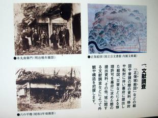 matsuyama72.jpg
