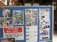 matsuyama73.jpg