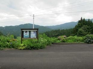 koufukuji7.jpg