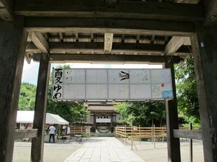 nakayama_muku2.jpg