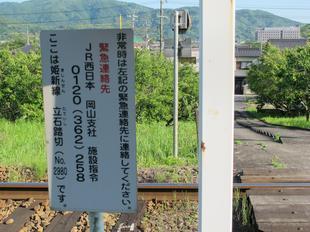 tateishi2.jpg