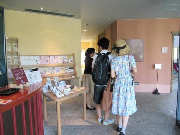 津山洋学資料館夏季企画展「言葉の海へ」