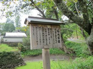 honkouji8-15-27.jpg