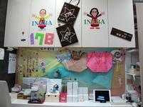 inaba8-5.jpg