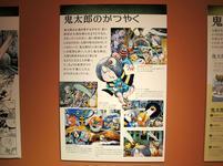 m_youkai17.jpg