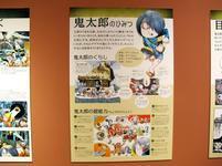 m_youkai18.jpg