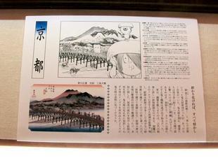 m_youkai24.jpg