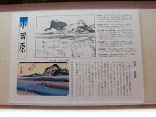 m_youkai29.jpg