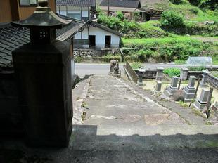 tafukuzi16.jpg
