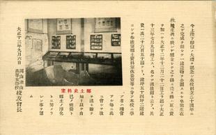 tsukou3.jpg
