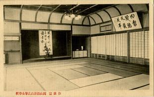 tsukou4.jpg