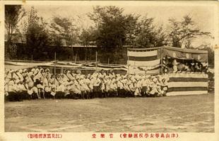 tsukou6.jpg
