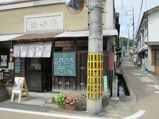 higashi23.jpg