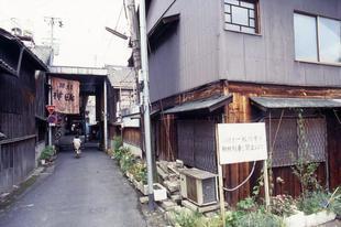 gobanagai5.jpg