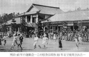 800高倉学校1129.jpg