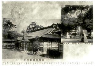 800nakayama-1.jpg