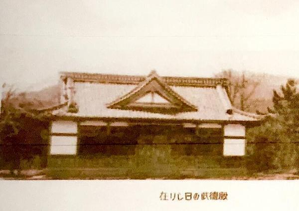 武徳殿跡(現中山神社駐車場)