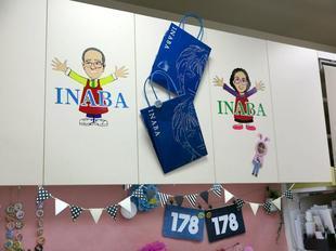 inaba2-21.jpg