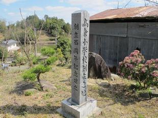 takakurahi02.jpg