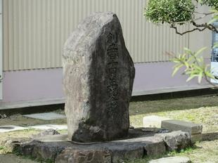 takakurahi3.jpg