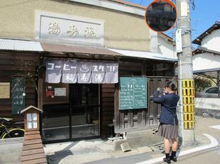 城東散歩16.jpg