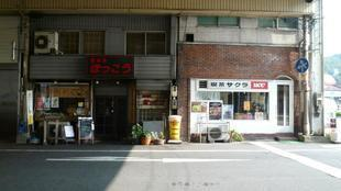 ekimae2011-7-6.jpg