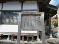 gokurakuji14.jpg