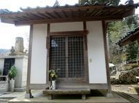 gokurakuji22.jpg