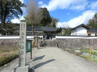 gokurakuji5.jpg