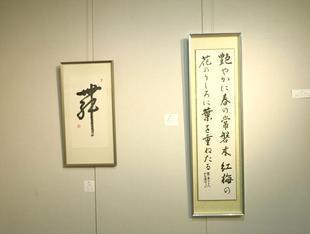 ishikai18.jpg