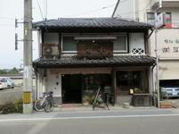 nishi22.jpg