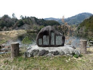 昭和池7.jpg